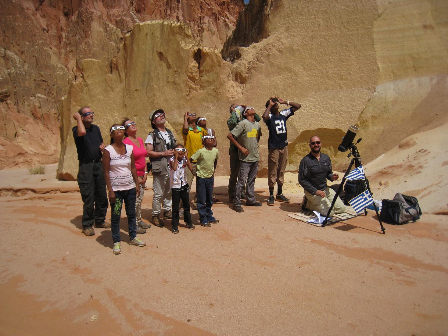 http://users.uoa.gr/~kgaze/images/Kosmas_Gazeas_Madagascar_04r.jpg